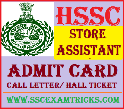 HSSC Store Assistant Admit Card