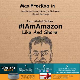 Amazon Story Boxes
