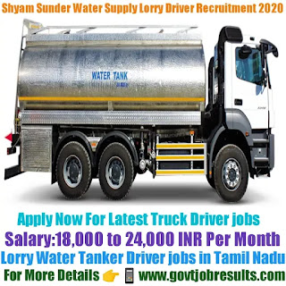 Shyam Sunder Water Supply Lorry Driver Recruitment 2020-21