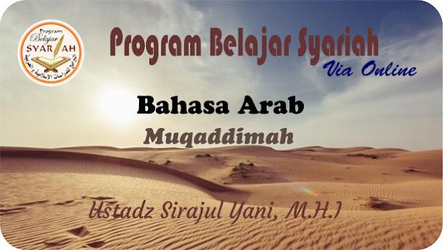 Muqaddimah Bahasa Arab