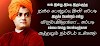 Best 658+ Inspirational Quotes of Swami Vivekananda in tamil languages