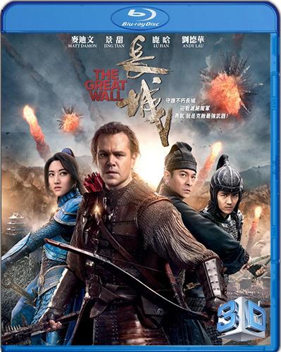 The Great Wall [2016] [BD25] [Latino] [3D]