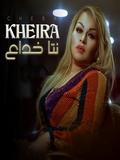 Cheba Kheira 2020 Nta Khadaa