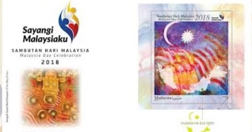 New stamps from Malaysia