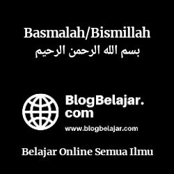 Basmalah-Bismillah بسم الله الرحمن الرحيم