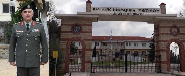 Ο Υπτγος Αναστάσιος Αλεξιάδης ανέλαβε καθήκοντα Διοικητή XVIης Μ/Κ ΜΠ Διδυμοτείχου