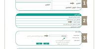 طريقة الاستعلام عن درجة الأداء الوظيفي للمعلم في نظام نور1442