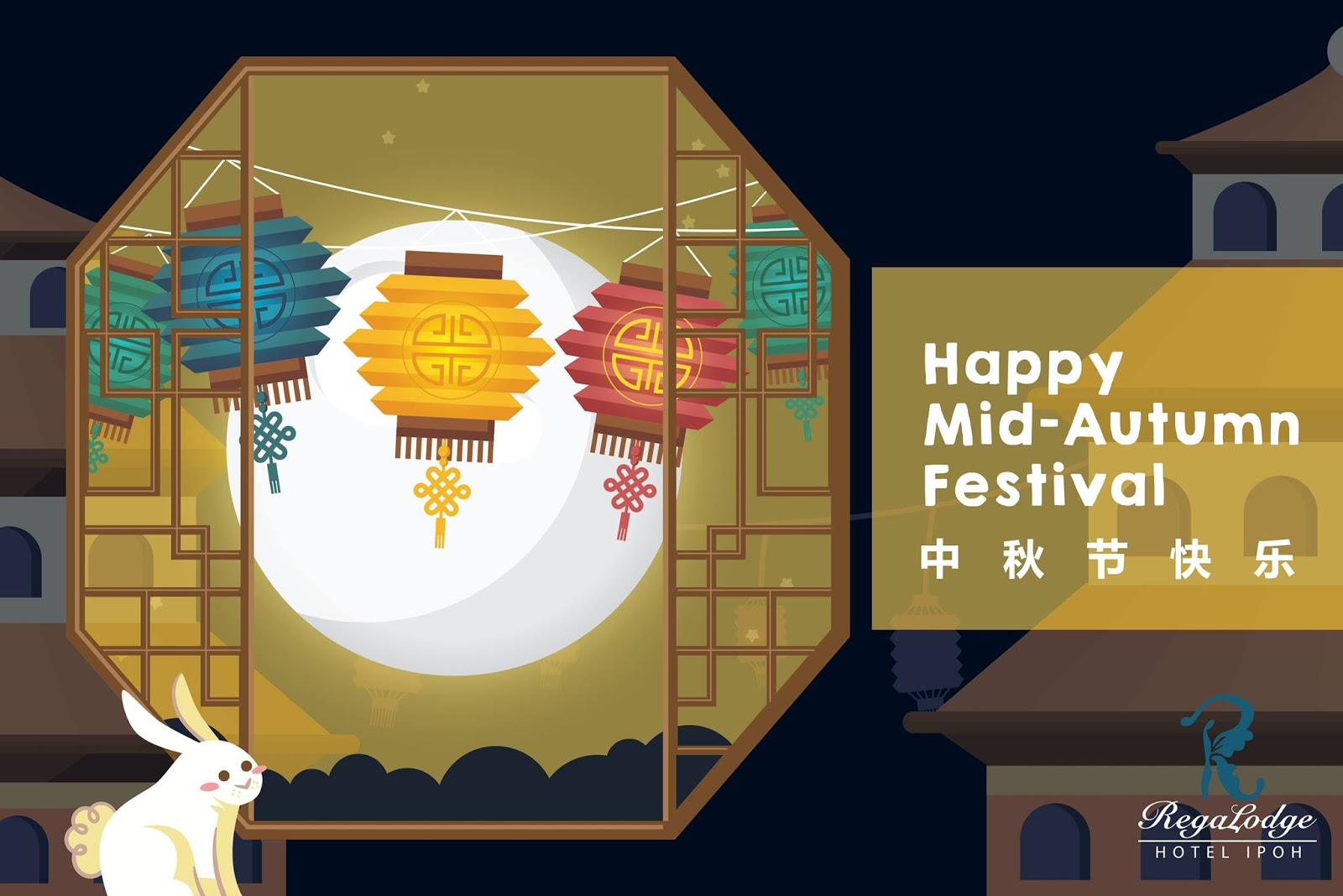 Mid-Autumn Festival Wishes Awesome Images, Pictures, Photos, Wallpapers