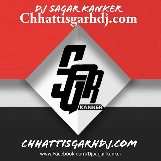 Haidar Naat Nara dj Sagar Kanker x dj Yahoo 2019