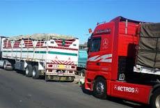 شركة نقل عفش من الدمام الى اليمن 0530709108 أقل الاسعار شامل فك تغليف ضمان افضل شركة شحن من السعودية لليمن
