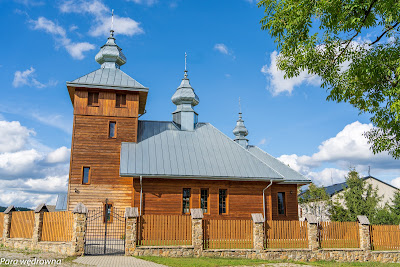Cerkiew w Regietowie Niżnym i główna brama