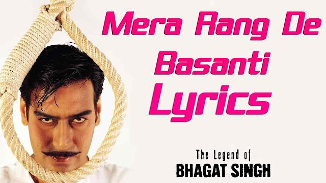 Mera Rang De Basanti Lyrics