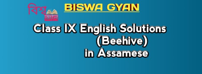 Class-9 (English Solutions) Beehive (Assam)