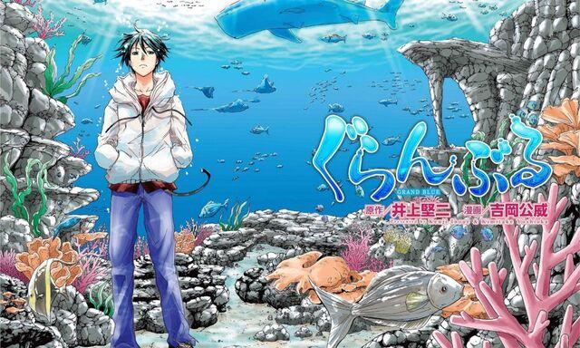 Grand Blue Manga 72