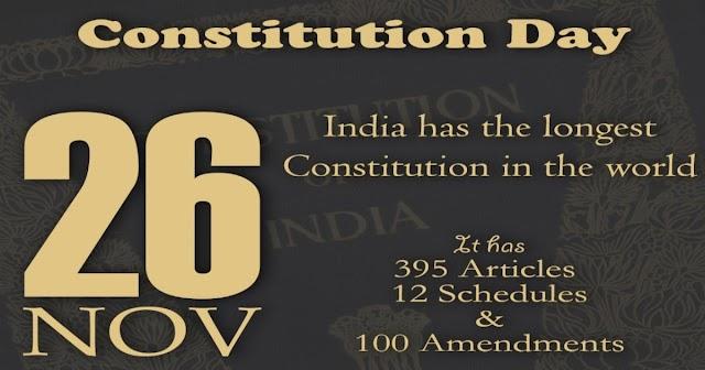 రాజ్యాంగ దినోత్సవం ఎందుకు జరుపుకోవాలి? - about constitution day in telugu - megaminds