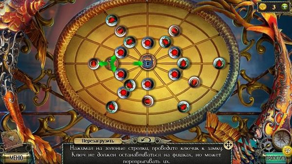 при помощи стрелок выводим ключ к замку в игре тьма и пламя 3 темная сторона
