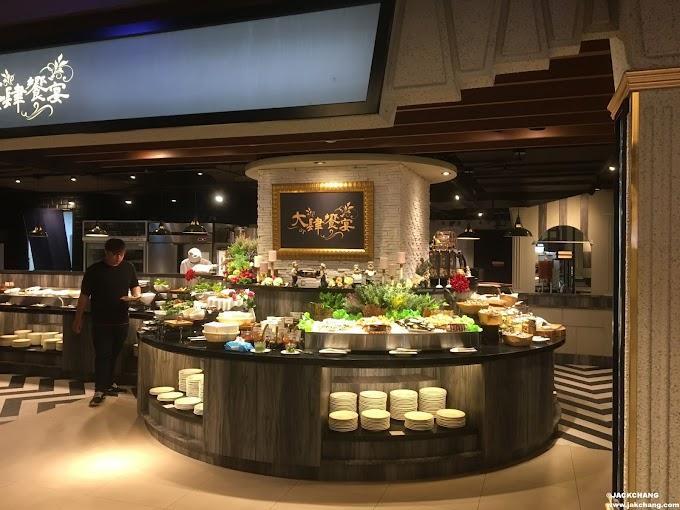 食 南港車站Citylink-大肆饗宴自助Buffet吃到飽(已關門)