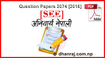 Compulsory-Nepali-Exam-Paper-2074-2018-RE-106CC-SEE