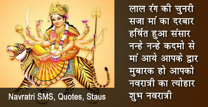 Happy Navratri Imagehappy Wallpapershappy Images For Whatsapphappy