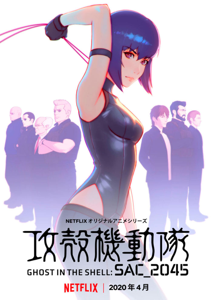 Ghost in the Shell: SAC_2045 - anime Netflix