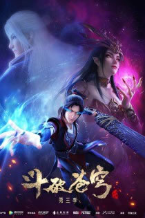 Anime Doupo Cangqiong 3