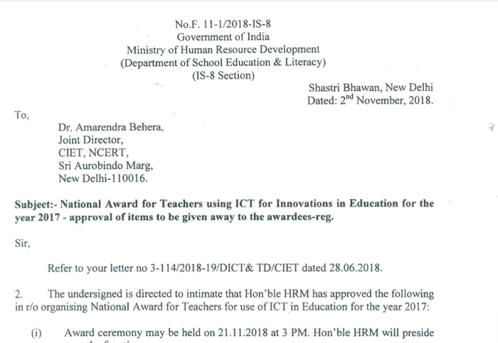 Result of National ICT Award for School Teachers for the year-2017