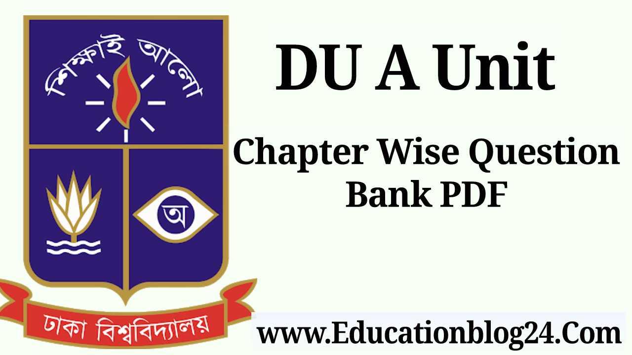 ঢাবি ক ইউনিট প্রশ্ন ব্যাংক (অধ্যায় ভিত্তিক) Pdf Download | Du A Unit Chapter wise Question Bank Pdf