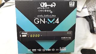 Gèant GN-M4