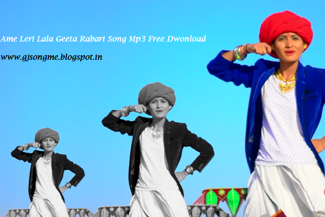 Geeta Rabari Top Song Gita Rabari super hit song dwoload