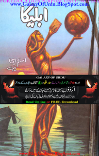 Ableeka Novel By Aslam Rahi MA Complete