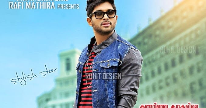 Allu arjun malayalam movie hero free download / Breaking bad