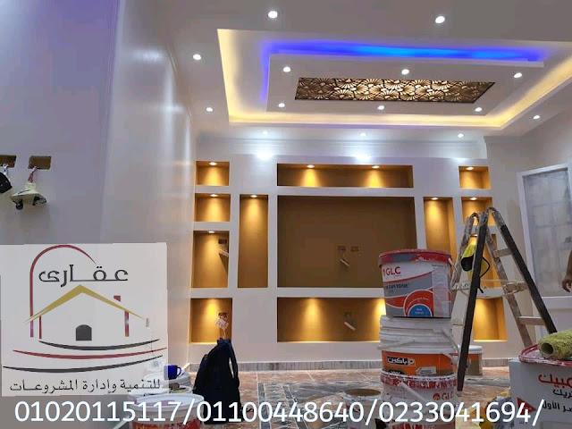 ديكورات اعمدة للمنازل والفلل  – شركة عقارى 01100448640 IMG-20191228-WA0246