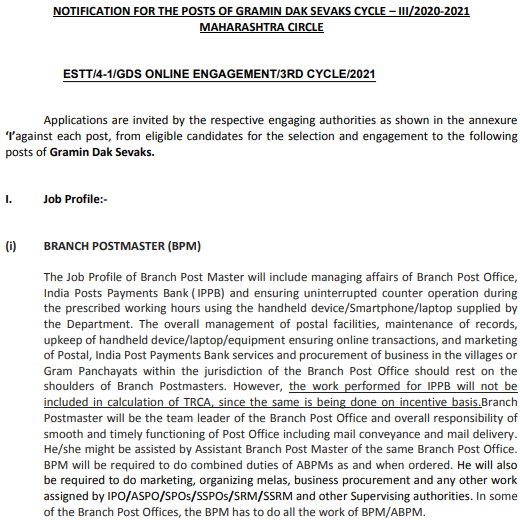 Maharashtra Post Office GDS Recruitment 2021 Apply Online