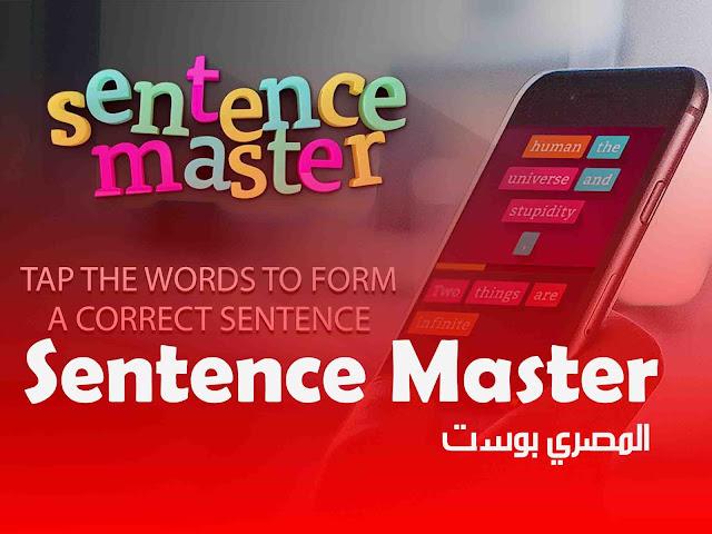 تحميل أفضل تطبيقات تعلم اللغة الانجليزية