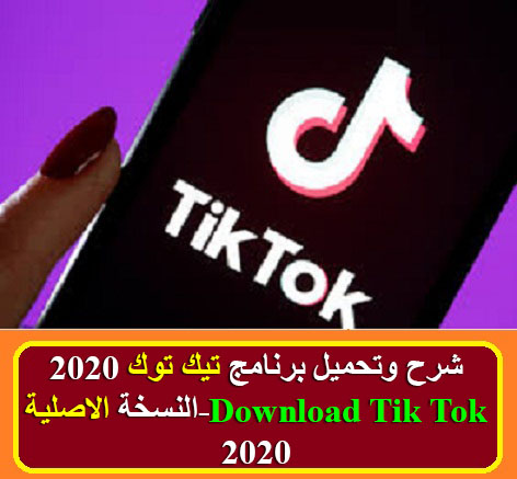 """برنامج تيك توك 2020 النسخة الاصلية Download Tik Tok 2020"" ""تحميل برنامج تيك توك"" ""تنزيل برنامج تيك توك"" ""تيك توك للكمبيوتر"" ""تحميل تيك توك"" ""تنزيل التيك توك"" ""تنزيل تيك توك لايت"" ""تيك توك ميوزكلي"" ""تحميل تيك توك لايت"" ""تحميل النسخة الاصلية من تطبيق لايكي أخر إصدار-Download Likee"" ""تنزيل التيك توك"" ""تيك توك مزيكا"","""","""","""" ""تيك توك عود البطل"","""","""","""" ""تيك توك لايت"","""","""","""" ""تيك توك شريف"","""","""","""" ""تيك توك ٢٠٢٠"","""","""","""" ""تيك توك بهوايا"","""","""","""" ""تيك توك 2020"","""","""","""" ""تيك توك حوده اينو"","""","""","""" ""تيك توك محمد السيد"","""","""","""" ""تيك توك القيصر"","""","""","""" ""تيك توك موده الادهم"","""","""","""" ""تيك توك حنين"","""","""","""" ""تيك توك شريف خالد"","""","""","""" ""تيك توك كريم مزيكا"","""","""","""" ""تيك توك شهاب الدين"","""","""","""" ""تيك توك جهاد"","""","""","""" ""تيك توك شريف خالد الجديد"","""","""","""" ""تيك توك شريف خالد 2020"","""","""","""" ""تيك توك كوميدي"","""","""","""" ""تيك توك بوده"","""","""","""" ""تيك توك apk"","""","""","""" ""تيك توك adidas"","""","""","""" ""تيك توك amr mohamed"","""","""","""" ""تيك توك apkpure"","""","""","""" ""تيك توك angy"","""","""","""" ""تيك توك arabsong"","""","""","""" ""تيك توك apk تنزيل"","""","""","""" ""تيك توك ali sanov"","""","""","""" ""تيك توك ahmed elzeer"","""","""","""" ""تيك توك app"","""","""","""" ""tik tok app download"","""","""","""" ""tik tok ads"","""","""","""" ""tik tok account"","""","""","""" ""tic toc apk download"","""","""","""" ""tic toc age limit"","""","""","""" ""tik tok apps"","""","""","""" ""tik tok musically app"","""","""","""" ""tik tok china"","""","""","""" ""tic toc about"","""","""","""" ""tic toc a telecharger"","""","""","""" ""تيك توك bts"","""","""","""" ""تيك توك boda"","""","""","""" ""تيك توك baby"","""","""","""" ""tic toc biscuits"","""","""","""" ""tic tac boom"","""","""","""" ""baby shark tik tok"","""","""","""" ""tic toc best"","""","""","""" ""tic toc by salty"","""","""","""" ""tik tok bts"","""","""","""" ""kesha tik tok"","""","""","""" ""tic tac biscuit"","""","""","""" ""tic toc by 6ix9ine"","""","""","""" ""tik tok bad boy"","""","""","""" ""tic toc bim bam boum"","""","""","""" ""tic toc brasil"","""","""","""" ""tic toc bar"","""","""","""" ""tic toc boone"","""","""","""" ""tik tok ban"","""","""","""" ""tic toc boone iowa"","""","""","""" ""tic toc barnevakten"","""","""","""" ""تيك توك dz"","""","""","""" ""تيك توك dooj214"","""","""","""" ""تيك توك dailymotion"","""","""","""" ""تيك توك dance monkey"","""","""","""" ""tic toc dance"","""","""","""" ""tic toc download"","""","""","""" ""tic toc drink"","""","""","""" ""tic toc dance challenge"","""","""","""" ""tic toc download apk"","""","""","""" ""tic toc doc"","""","""","""" ""tic toc day nursery"","""","""","""" ""tic toc dummy boy"","""","""","""" ""tic toc descargar"","""","""","""" ""tic toc différence"","""","""","""" ""tic toc descargar gratis"","""","""","""" ""tic toc de jamal"","""","""","""" ""tic toc danger"","""","""","""" ""tic toc don v"","""","""","""" ""tick tock diner"","""","""","""" ""tic toc drink starbucks"","""","""","""" ""tic toc en matlab"","""","""","""" ""tic toc equivalent python"","""","""","""" ""tic toc example matlab"","""","""","""" ""tic toc en ligne"","""","""","""" ""tic toc escapes"","""","""","""" ""tic toc escape room"","""","""","""" ""tic toc easton pa"","""","""","""" ""tic toc equestrian"","""","""","""" ""tic toc escapes raleigh nc"","""","""","""" ""tic toc escapes raleigh"","""","""","""" ""tic toc erfahrungen"","""","""","""" ""tic toc engraçados"","""","""","""" ""tic toc easton"","""","""","""" ""tic toc entrar"","""","""","""" ""tic toc escape room raleigh"","""","""","""" ""tic toc edad recomendada"","""","""","""" ""tic toc ellwood road"","""","""","""" ""tic toc email"","""","""","""" ""tiktok eboy"","""","""","""" ""tic toc empuriabrava"","""","""","""" ""تيك توك facebook"","""","""","""" ""‏تيك توك fortnite"","""","""","""" ""tic toc function"","""","""","""" ""tik tok funny"","""","""","""" ""tik tok fans"","""","""","""" ""tik tok fortnite"","""","""","""" ""tik tok famous"","""","""","""" ""tic toc flowers"","""","""","""" ""tic toc ft lil baby"","""","""","""" ""tik tok followers"","""","""","""" ""tic toc famous.club"","""","""","""" ""tic toc family restaurant"","""","""","""" ""tic toc (feat. lil baby)"","""","""","""" ""tic toc free"","""","""","""" ""tic toc function matlab"","""","""","""" ""tik tok pc"","""","""","""" ""tik tok free download"","""","""","""" ""tic toc founder"","""","""","""" ""tik tok free fans"","""","""","""" ""tic toc for python"","""","""","""" ""تيك توك hayoon tv"","""","""","""" ""تيك توك hanan"","""","""","""" ""تيك توك hanan 426"","""","""","""" ""tic toc home loans"","""","""","""" ""hit or miss tik tok"","""","""","""" ""tic toc heather"","""","""","""" ""tik tok hashtags"","""","""","""" ""tic toc hand thing"","""","""","""" ""tic toc how to"","""","""","""" ""tik tok hindi"","""","""","""" ""tic toc horario"","""","""","""" ""tic toc herunterladen"","""","""","""" ""tic toc home loans review"","""","""","""" ""tic toc hora legal"","""","""","""" ""tic toc hot"","""","""","""" ""tic toc home loan"","""","""","""" ""tik tok hoodie"","""","""","""" ""tic toc hora certa"","""","""","""" ""tic toc hora mundial"","""","""","""" ""tic toc hermitage pa"","""","""","""" ""تيك توك i will kill you my baby"","""","""","""" ""tic toc in python"","""","""","""" ""tic toc in matlab"","""","""","""" ""tic toc is it safe"","""","""","""" ""tic toc in the news"","""","""","""" ""tic toc in c++"","""","""","""" ""tic toc.in"","""","""","""" ""tic toc in matlab example"","""","""","""" ""tic toc i'm a clock"","""","""","""" ""tic toc in octave"","""","""","""" ""tik tok youtube"","""","""","""" ""tick tock intel"","""","""","""" ""tick tock ideas"","""","""","""" ""tick tock instagram"","""","""","""" ""tick tock i'm a clock"","""","""","""" ""tick tock in malayalam"","""","""","""" ""tick tock it don't stop"","""","""","""" ""tick tock in the news"","""","""","""" ""tic toc java"","""","""","""" ""tic toc just dance"","""","""","""" ""tic toc jelly"","""","""","""" ""tic toc jamal"","""","""","""" ""tic toc jeu"","""","""","""" ""tic toc jeux"","""","""","""" ""tic toc juegos"","""","""","""" ""tic tac juego"","""","""","""" ""tic toc jewellers"","""","""","""" ""tic toc julia"","""","""","""" ""tic tac jogo"","""","""","""" ""tik tok jokes"","""","""","""" ""tic toc jardin"","""","""","""" ""tic toc jujufitcat"","""","""","""" ""tic toc jamaican song"","""","""","""" ""tic toc jewellers kennedy centre"","""","""","""" ""tik tok jelly candy"","""","""","""" ""tic toc jason derulo"","""","""","""" ""tic toc jobs"","""","""","""" ""tic toc jewellers cashel"","""","""","""" ""lyrics kesha tik tok"","""","""","""" ""tik tok korea"","""","""","""" ""tic toc karaoke"","""","""","""" ""kesha tik tok скачать"","""","""","""" ""tic toc klea"","""","""","""" ""tic toc kesha letra"","""","""","""" ""tic toc konto"","""","""","""" ""kannada tik tok"","""","""","""" ""tick tock"","""","""","""" ""tic toc klinikum dortmund"","""","""","""" ""tic toc kontakt"","""","""","""" ""tic toc kpop"","""","""","""" ""tic toc kleding"","""","""","""" ""tic toc lyrics"","""","""","""" ""tic toc kesha letra en español"","""","""","""" ""tic toc kesha testo"","""","""","""" ""تيك توك lite"","""","""","""" ""تيك توك like"","""","""","""" ""تيك توك lilkatoo"","""","""","""" ""تيك توك login"","""","""","""" ""tik tok login"","""","""","""" ""tic toc lyrics 6ix9ine"","""","""","""" ""tic toc lyrics 69"","""","""","""" ""tic toc logo"","""","""","""" ""tic toc lil baby"","""","""","""" ""tic toc lil baby lyrics"","""","""","""" ""tik tok lipstick"","""","""","""" ""tic toc lyrics tory lanez"","""","""","""" ""tik tok lite"","""","""","""" ""tik tok likes"","""","""","""" ""tic toc la"","""","""","""" ""tic toc lords of the underground"","""","""","""" ""live tik tok"","""","""","""" ""tic toc like club"","""","""","""" ""تيك توك mehmet"","""","""","""" ""تيك توك mp4"","""","""","""" ""تيك توك mp3"","""","""","""" ""تيك توك mb4"","""","""","""" ""تيك توك mazika"","""","""","""" ""تيك توك maya"","""","""","""" ""تيك توك mo selva"","""","""","""" ""tic toc musically"","""","""","""" ""tic toc matlab"","""","""","""" ""tik tok meme"","""","""","""" ""tic toc music"","""","""","""" ""tic toc meaning"","""","""","""" ""tic toc movie"","""","""","""" ""tictoc musically login"","""","""","""" ""tic toc musically videos"","""","""","""" ""tic toc matlab example"","""","""","""" ""tic toc musically app download"","""","""","""" ""musically tik tok"","""","""","""" ""tic toc mother mother"","""","""","""" ""تيك توك nihalla kazeem"","""","""","""" ""تيك توك nour mar5"","""","""","""" ""تيك توك njm"","""","""","""" ""تيك توك nada"","""","""","""" ""تيك توك no idea"","""","""","""" ""تيك توك nada mh"","""","""","""" ""tic toc nursery"","""","""","""" ""tic toc news"","""","""","""" ""tic toc new castle pa"","""","""","""" ""tic tac number"","""","""","""" ""tic toc neonpunch"","""","""","""" ""nada tik tok"","""","""","""" ""nightcore tik tok"","""","""","""" ""tic toc netflix"","""","""","""" ""tic toc nour"","""","""","""" ""tic toc near me"","""","""","""" ""tic toc nedir"","""","""","""" ""tic toc niños"","""","""","""" ""tic toc nursery coventry"","""","""","""" ""tic toc new middletown"","""","""","""" ""تيك توك out"","""","""","""" ""tic toc online"","""","""","""" ""tic toc on the clock"","""","""","""" ""tic toc octave"","""","""","""" ""tic toc owner"","""","""","""" ""tic toc omnet++"","""","""","""" ""tic toc open"","""","""","""" ""tic toc online game"","""","""","""" ""tic toc on twitter"","""","""","""" ""tic toc on"","""","""","""" ""tik tok oh na na na"","""","""","""" ""tic toc or musically"","""","""","""" ""تيك توك ا"","""","""","""" ""tick tock on"","""","""","""" ""tic toc o na na na"","""","""","""" ""tic toc obra de teatro"","""","""","""" ""old town road tik tok"","""","""","""" ""tic toc obra"","""","""","""" ""تيك توك pc"","""","""","""" ""تيك توك png"","""","""","""" ""تيك توك pdf"","""","""","""" ""tic toc python"","""","""","""" ""tic toc party"","""","""","""" ""tik tok png"","""","""","""" ""tic toc play"","""","""","""" ""tic toc pro"","""","""","""" ""iphone tic toc"","""","""","""" ""tic toc pelicula"","""","""","""" ""tic toc propiedades"","""","""","""" ""tic toc pizza"","""","""","""" ""tic toc pett"","""","""","""" ""tic toc phone number"","""","""","""" ""tic toc prestons"","""","""","""" ""tic toc polka"","""","""","""" ""tic toc para pc"","""","""","""" ""tiktok parental controls"","""","""","""" ""tic toc pelicula española"","""","""","""" ""tic toc quotes"","""","""","""" ""tic toc qpp"","""","""","""" ""tick tock quotes"","""","""","""" ""tick tock quiz"","""","""","""" ""tic toc lo que callamos las mujeres"","""","""","""" ""tic toc que es"","""","""","""" ""tiktok quiz"","""","""","""" ""tic toc que significa"","""","""","""" ""tik tok queen"","""","""","""" ""tic toc quel age"","""","""","""" ""que es tic toc"","""","""","""" ""tic toc queso y tortilla"","""","""","""" ""tick tock quote"","""","""","""" ""tic toc quesadilla"","""","""","""" ""tic toc questions"","""","""","""" ""tic toc quien es"","""","""","""" ""tik tok queen song"","""","""","""" ""tik tok qr code"","""","""","""" ""tic toc quando"","""","""","""" ""tick tock que es"","""","""","""" ""تيك توك r.rm25"","""","""","""" ""تيك توك rozzah"","""","""","""" ""tic toc rich the kid"","""","""","""" ""tic toc renegade"","""","""","""" ""tic toc rede social"","""","""","""" ""tic toc red social"","""","""","""" ""tic toc room"","""","""","""" ""tic toc reviews"","""","""","""" ""tic toc remix"","""","""","""" ""tic toc restaurant"","""","""","""" ""tic toc room macon ga"","""","""","""" ""tic toc rich the kid lyrics"","""","""","""" ""tictoc r"","""","""","""" ""tic toc room macon"","""","""","""" ""tic toc return to oz"","""","""","""" ""tic toc remix mp3 download"","""","""","""" ""tic toc romania"","""","""","""" ""tic tac reloj"","""","""","""" ""tic toc reggae song"","""","""","""" ""tik tok ringtone download"","""","""","""" ""تيك توك say so"","""","""","""" ""tik tok songs"","""","""","""" ""tik tok song"","""","""","""" ""tic toc social media"","""","""","""" ""tic toc salty"","""","""","""" ""tic toc six nine"","""","""","""" ""tic tac sound"","""","""","""" ""tik tok sign in"","""","""","""" ""tic toc search"","""","""","""" ""tic toc salty mp3 download"","""","""","""" ""tic toc sounds"","""","""","""" ""tik tok star"","""","""","""" ""tik tok song lyrics"","""","""","""" ""tik tok songs list"","""","""","""" ""tic toc song download"","""","""","""" ""tic toc status"","""","""","""" ""tic toc social"","""","""","""" ""tic toc shop"","""","""","""" ""tiktok stock"","""","""","""" ""tic toc starbucks drink"","""","""","""" ""تيك توك tik tok"","""","""","""" ""tic tac toe"","""","""","""" ""tic toc toy"","""","""","""" ""tic toc twitter"","""","""","""" ""tic toc tory lanez"","""","""","""" ""tic tac toys"","""","""","""" ""tic toc tory lanez lyrics"","""","""","""" ""tik tok app"","""","""","""" ""tic toc tutorial"","""","""","""" ""tic toc tekashi"","""","""","""" ""tic toc to"","""","""","""" ""tik tok tutorials"","""","""","""" ""tic toc the game"","""","""","""" ""tic toc time python"","""","""","""" ""tic toc the croc"","""","""","""" ""tic toc the best"","""","""","""" ""tic toc the movie"","""","""","""" ""tick tock taxi"","""","""","""" ""tick tock a tale of two"","""","""","""" ""تيك توك up to down"","""","""","""" ""tik tok uptodown"","""","""","""" ""tic toc units matlab"","""","""","""" ""tik tok us"","""","""","""" ""tic toc update"","""","""","""" ""tic toc unit matlab"","""","""","""" ""tic toc uptown"","""","""","""" ""tik tok users"","""","""","""" ""tic toc up"","""","""","""" ""tic toc uygulaması"","""","""","""" ""tic toc urban dictionary"","""","""","""" ""tik tok usernames"","""","""","""" ""tic toc uruapan"","""","""","""" ""tiktok unblocked"","""","""","""" ""tik tok unicorn"","""","""","""" ""tic toc ulub"","""","""","""" ""tic toc usa"","""","""","""" ""tick tock unlock"","""","""","""" ""tic toc uk"","""","""","""" ""tic toc username generator"","""","""","""" ""تيك توك vs"","""","""","""" ""video tik tok"","""","""","""" ""tik tok video download"","""","""","""" ""tic toc vines"","""","""","""" ""tic toc vidios"","""","""","""" ""download tik tok videos"","""","""","""" ""tic toc video tamil"","""","""","""" ""tik tok funny videos"","""","""","""" ""tic toc valuation"","""","""","""" ""tic toc video youtube"","""","""","""" ""tic toc videoes"","""","""","""" ""tic toc viajes"","""","""","""" ""tic toc video app"","""","""","""" ""tic toc video divertenti"","""","""","""" ""tic toc videos graciosos"","""","""","""" ""tic toc vsco girl"","""","""","""" ""tic toc viet nam"","""","""","""" ""tik tok video hindi"","""","""","""" ""tic toc videos youtube"","""","""","""" ""tic toc videos"","""","""","""" ""تيك توك wall"","""","""","""" ""tic toc watch"","""","""","""" ""tic toc watches"","""","""","""" ""tic toc website"","""","""","""" ""tic toc wholesale"","""","""","""" ""tic toc what is it"","""","""","""" ""tik tok web"","""","""","""" ""tic toc wallpaper"","""","""","""" ""tiktok williamstown"","""","""","""" ""tik tok windows"","""","""","""" ""tik tok twins"","""","""","""" ""tic toc watch repair"","""","""","""" ""tic tac werbung"","""","""","""" ""tic toc wholesale clothing"","""","""","""" ""tiktok warning"","""","""","""" ""tic toc wizard of oz"","""","""","""" ""tic toc watch reviews"","""","""","""" ""tic toc watch shop"","""","""","""" ""tic tac werbung song"","""","""","""" ""تيك توك youtube"","""","""","""" ""تيك توك youssef"","""","""","""" ""تيك توك yoousseff"","""","""","""" ""تيك توك yousefatah"","""","""","""" ""tic toc you don't stop"","""","""","""" ""tic toc you can really dance"","""","""","""" ""youtube tic toc"","""","""","""" ""tic toc you make my body rock"","""","""","""" ""تيك توك ي الحبيب"","""","""","""" ""تيك توك ي"","""","""","""" ""tic toc you don't stop song"","""","""","""" ""tic toc you don't stop lyrics"","""","""","""" ""tic toc youtube videos"","""","""","""" ""tick tock yoga"","""","""","""" ""tic tac yummy"","""","""","""" ""tic toc youtubers"","""","""","""" ""tic toc you make my head keep spinning"","""","""","""" ""tic toc yt"","""","""","""" ""تيك توك zemer"","""","""","""" ""tic toc zumba"","""","""","""" ""tic toc zona libre"","""","""","""" ""tic toc zwillinge"","""","""","""" ""tic toc zona libre de colon"","""","""","""" ""tick tock zwift"","""","""","""" ""tic toc zapeando"","""","""","""" ""tic tac zoom"","""","""","""" ""tic toc zone"","""","""","""" ""zeze tik tok"","""","""","""" ""tic toc zielgruppe"","""","""","""" ""zoe tiktok"","""","""","""" ""tic toc zensur"","""","""","""" ""tic toc zenon"","""","""","""" ""tiktok zodiac"","""","""","""" ""tik tok zombie"","""","""","""" ""tik tok zip"","""","""","""" ""tick tock zwift route"","""","""","""" ""tick tock zwift course"","""","""","""" ""tick tock zumba song"","""","""","""" ""تيك توك مزيكا 2020"","""","""","""" ""تيك توك كريم مزيكا 2019"","""","""","""" ""تيك توك كريم مزيكا الجديد"","""","""","""" ""تيك توك كريم مزيكا جديد"","""","""","""" ""تيك توك كريم مزيكا 2020"","""","""","""" ""تيك توك لكريم مزيكا"","""","""","""" ""تيك توك كريم مزيكا والشيمي ومصطفي"","""","""","""" ""تحميل تيك توك مزيكا"","""","""","""" ""تيك توك كريم مزيكا ٢٠١٩"","""","""","""" ""تيك توك لمزيكا"","""","""","""" ""تيك توك ميوزكلي كريم مزيكا"","""","""","""" ""تحميل تيك توك كريم مزيكا mp4"","""","""","""" ""تحميل تيك توك كريم مزيكا"","""","""","""" ""تيك توك الشرقاوي وكريم مزيكا"","""","""","""" ""تيك توك عود البطل ملفوف"","""","""","""" ""تيك توك مهرجان عودة البطل"","""","""","""" ""تيك توك لايت تحميل"","""","""","""" ""تيك توك لايت apk"","""","""","""" ""تيك توك لايت اصدار قديم"","""","""","""" ""تيك توك لايت 2019"","""","""","""" ""تيك توك لايت الابيض"","""","""","""" ""تيك توك لايتي"","""","""","""" ""تيك توك لايت قديم"","""","""","""" ""تك توك لايت"","""","""","""" ""تحميل تيك توك لايت للكمبيوتر"","""","""","""" ""برنامج تيك توك لايت"","""","""","""" ""تنزيل تيك توك لايت apk"","""","""","""" ""تثبيت تيك توك لايت"","""","""","""" ""تنزيل تيك توك لايت الاصدار القديم"","""","""","""" ""تحميل تيك توك لايت apk"","""","""","""" ""تحميل تيك توك لايت للاندرويد"","""","""","""" ""تنزيل تيك توك لايت القديم"","""","""","""" ""تحميل تيك توك لايت للايفون"","""","""","""" ""تنزيل تيك توك لايت احدث اصدار"","""","""","""" ""تحميل تيك توك لايت قديم"","""","""","""" ""تحميل برنامج تيك توك لايت"","""","""","""" ""tic tac flashlight"","""","""","""" ""tiktok led light"","""","""","""" ""tiktok ring light"","""","""","""" ""رابط تحميل تيك توك لايت"","""","""","""" ""تيك توك شريف وجهاد"","""","""","""" ""تيك توك شريف خالد وجهاد"","""","""","""" ""تيك توك شريف خالد وجهاد حسن"","""","""","""" ""تيك توك شريف خالد وجهاد حسن 2020"","""","""","""" ""تيك توك شريف خالد بهوايا"","""","""","""" ""تيك توك شريف خالد ورودينا احمد"","""","""","""" ""تيك توك شريف خالد فقط"","""","""","""" ""تيك توك شريف جديد"","""","""","""" ""تيك توك شريف خالد 2019"","""","""","""" ""تيك توك شريف خالد شغلاني"","""","""","""" ""تيك توك شريف خالد تحميل"","""","""","""" ""تيك توك شريف مع جهاد"","""","""","""" ""تيك توك شريف خالد وجهاد حسن 2019"","""","""","""" ""تيك توك شريف وشهاب"","""","""","""" ""تيك توك شريف خالد دندنها"","""","""","""" ""تيك توك شريف خالد جهاد حسن"","""","""","""" ""تيك توك شريف وجهاد ورودينا"","""","""","""" ""تيك توك شريف الجديد"","""","""","""" ""تيك توك شريف mp3"","""","""","""" ""تيك توك ٢٠٢٠ مهرجانات"","""","""","""" ""تيك توك ٢٠٢٠ تنزيل"","""","""","""" ""تيك توك ٢٠٢٠ جديد"","""","""","""" ""تيك توك ٢٠٢٠ شريف خالد"","""","""","""" ""تيك توك ٢٠٢٠ مصري"","""","""","""" ""تيك توك ٢٠٢٠ الشرقاوي"","""","""","""" ""تيك توك ٢٠٢٠ عراقي"","""","""","""" ""تيك توك ٢٠٢٠ جزائري"","""","""","""" ""تك توك ٢٠٢٠"","""","""","""" ""تيك توك 2020 جديد"","""","""","""" ""تيك توك 2020 جزائري"","""","""","""" ""تيك توك 2020 مضحك"","""","""","""" ""تيك توك 2020 مهرجانات"","""","""","""" ""تيك توك 2020 تنزيل"","""","""","""" ""تيك توك 2020 جزائري مضحك"","""","""","""" ""تيك توك 2020 ضحك"","""","""","""" ""تيك توك 2020 مصر"","""","""","""" ""تيك توك 2020 راي"","""","""","""" ""تيك توك 2020 تركي"","""","""","""" ""tik tok challenge 2020"","""","""","""" ""tik-tok mashup 2020 clean"","""","""","""" ""تيك توك 2020 dz"","""","""","""" ""tik tok dance 2020"","""","""","""" ""tiktok dances 2020"","""","""","""" ""tic toc free fire 2020"","""","""","""" ""tik tok mashup 2020"","""","""","""""