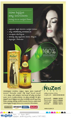 nuzen hair oil 100% safe