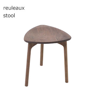 【STO-H-049】ルーロー stool