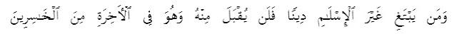 Surat Ali-Imron ayat 185