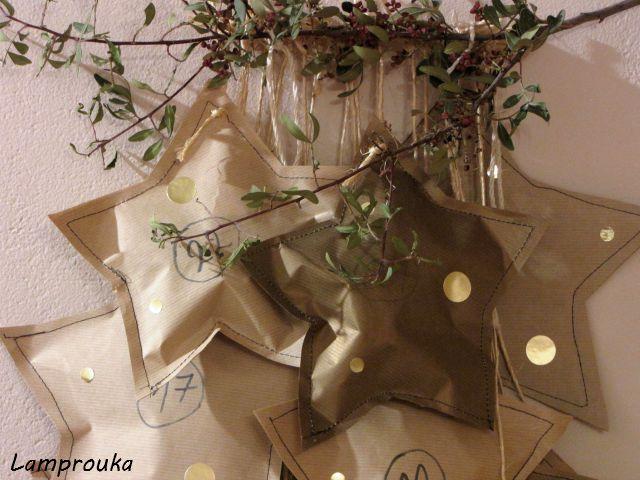 Χριστουγεννιάτικο ημερολόγιο αντίστροφης μέτρησης.