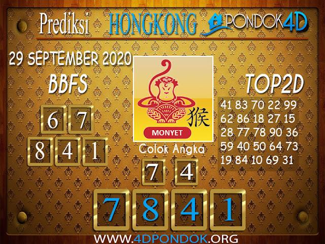 Prediksi Togel HONGKONG PONDOK4D 29 SEPTEMBER 2020