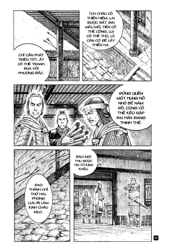 Hỏa phụng liêu nguyên Chương 508: Nhất bộ nhất kế trang 8