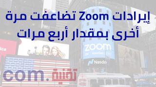 منصة zoom تقنية دوت كوم