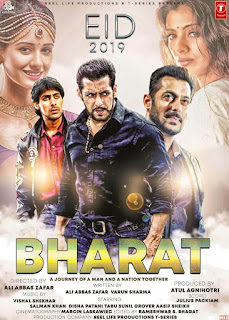 new upcoming movie BHARA uptodatedaily