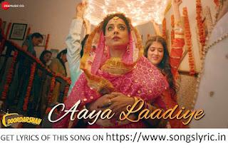 Aaya Laadiye lyrics- Doordarshan | Mahie Gill | Meet Bros | Jyotica Tangri & Piyush Mehroliyaa | Kumaar