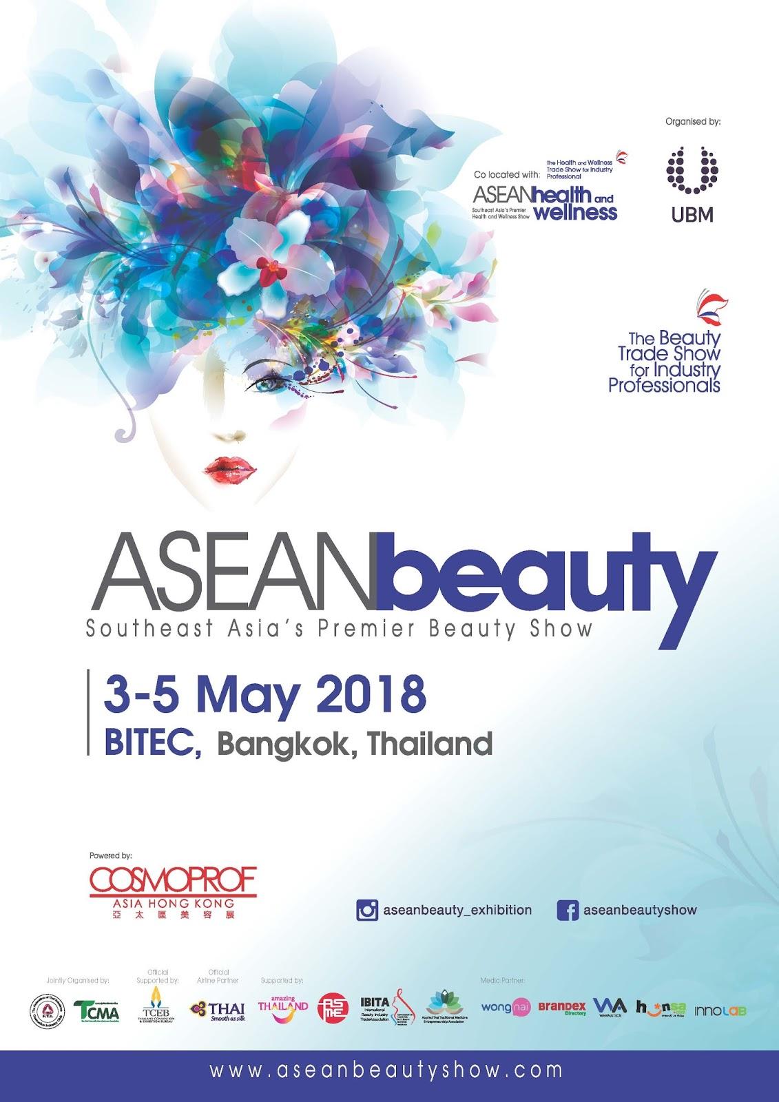 """ยูบีเอ็ม เชิญร่วมงาน """"ASEANbeauty 2018""""  งานแสดงสินค้าความงามและสุขภาพ  ที่ยิ่งใหญ่ที่สุดในภูมิภาค"""
