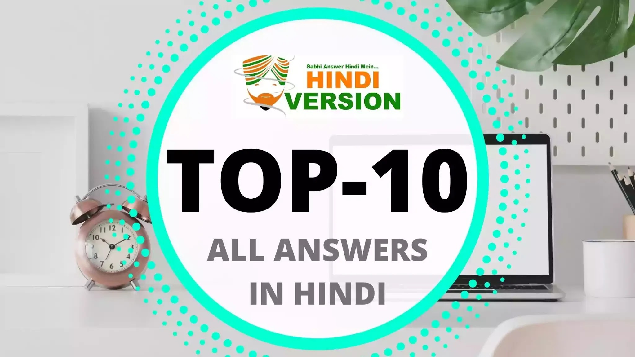 Top 10 - All Top 10 Questions To Answer In Hindi Version