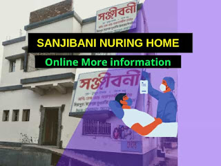 sanjibani-nursing-home-doctor-information