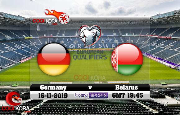 مشاهدة مباراة ألمانيا وبيلاروسيا اليوم 16-11-2019 تصفيات يورو 2020