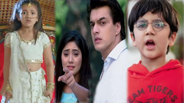 High Voltage Drama : Dadi uses Kairav as puppet against Kartik Naira in Yeh Rishta Kya Kehlata Hai: