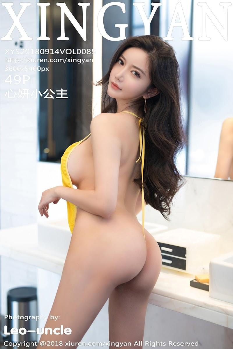 [XingYan星颜社] 2018.09.14 VOL.085 心妍小公主 [49+1P148M]